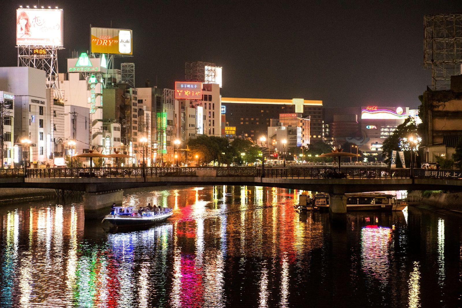 Fukuoka Travel Guide Area By Area Nakasu Youinjapan Net