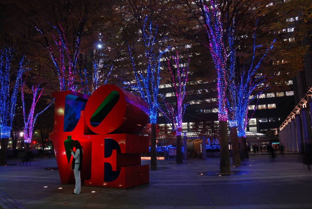 Holidays and festivities in Japan: the Christmas period