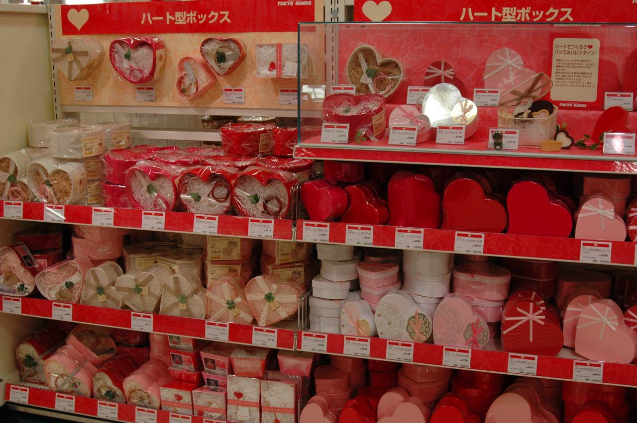 Holidays And Festivities In Japan Valentine S Day And White Day