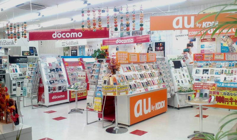 phone shop in japan