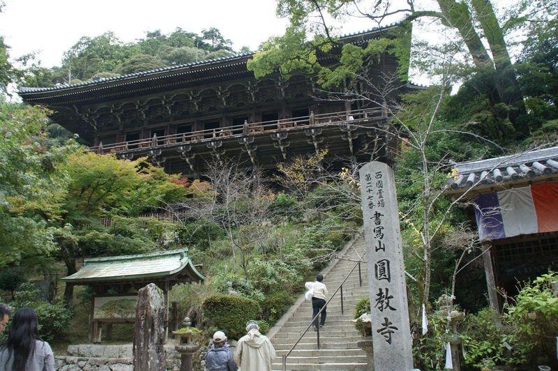 engyoji temple maniden mount shosha san himeji