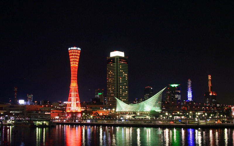 kobe meriken park port tower
