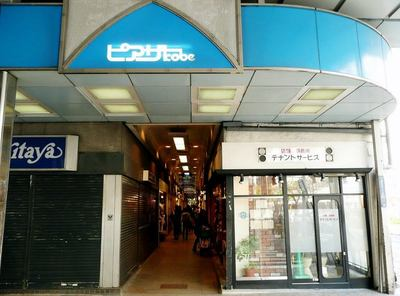 piazza kobe motomachi station