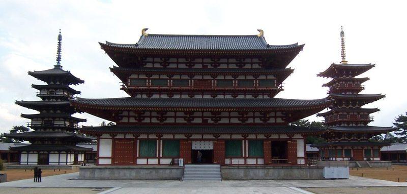 yakushiji temple nara