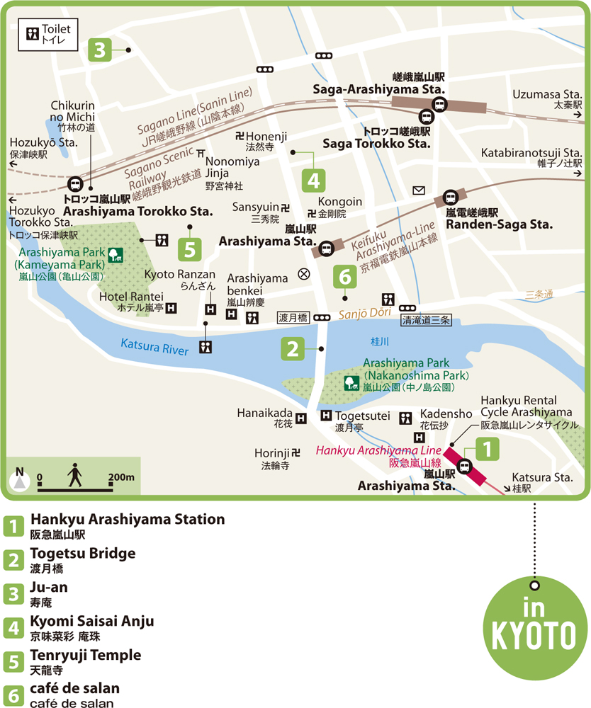 Download Kyoto Maps Youinjapannet - Japan map download pdf