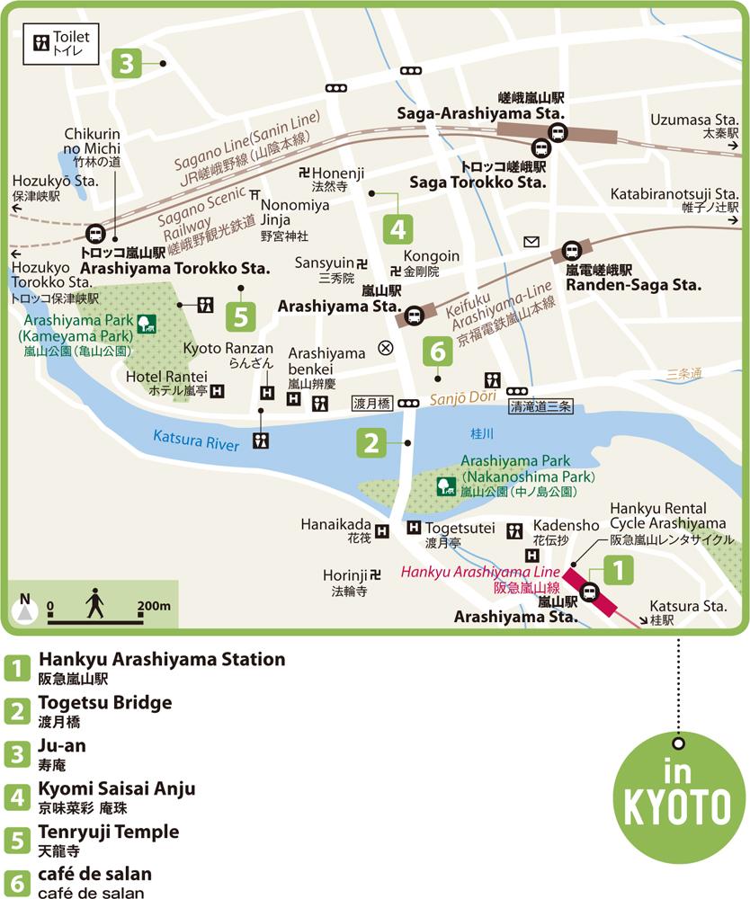 Download Kyoto maps - youinjapan net