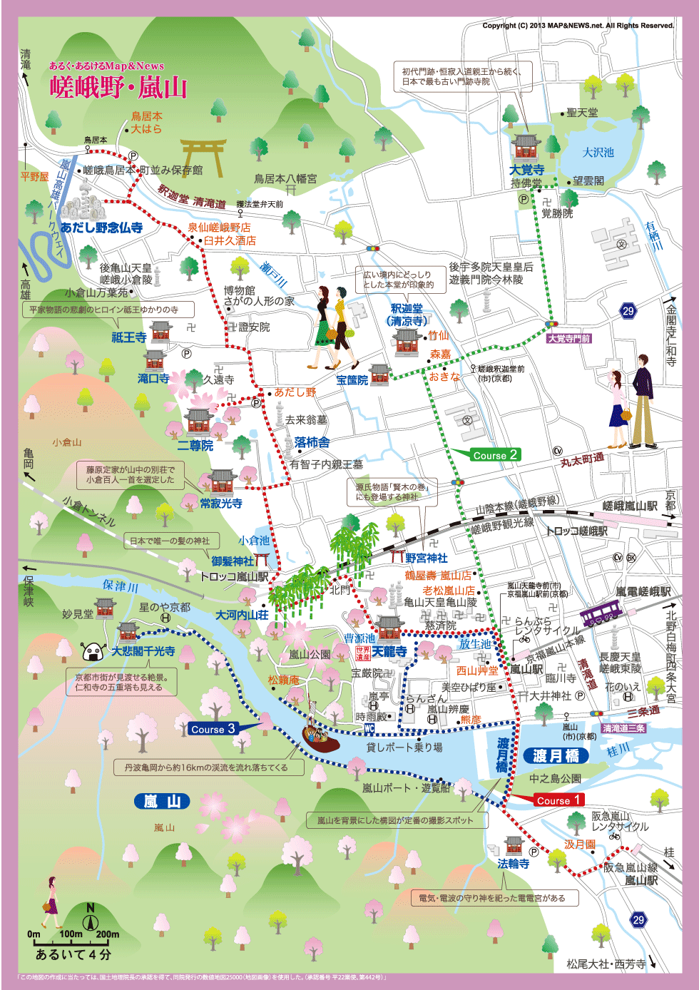 Download Kyoto Maps Youinjapannet - Japan map english version