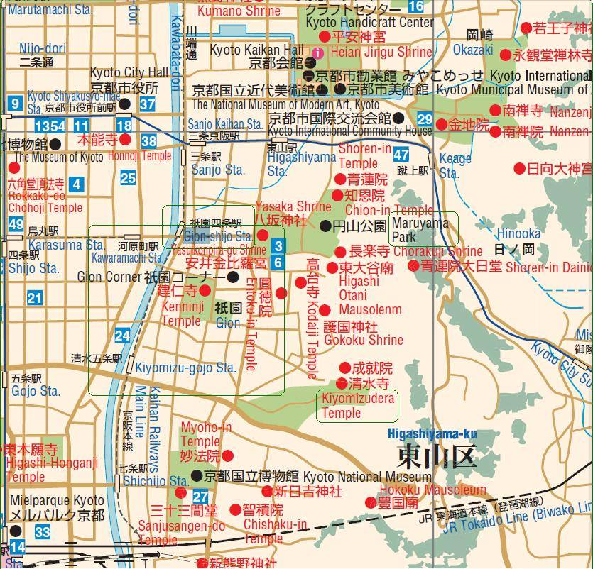 Subway Map Kyoto English.Download Kyoto Maps Youinjapan Net