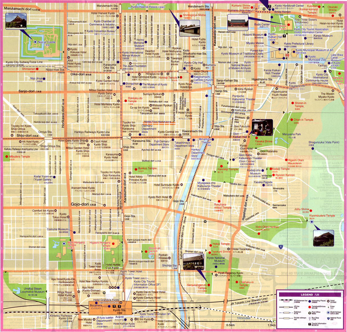 Download Kyoto maps youinjapannet