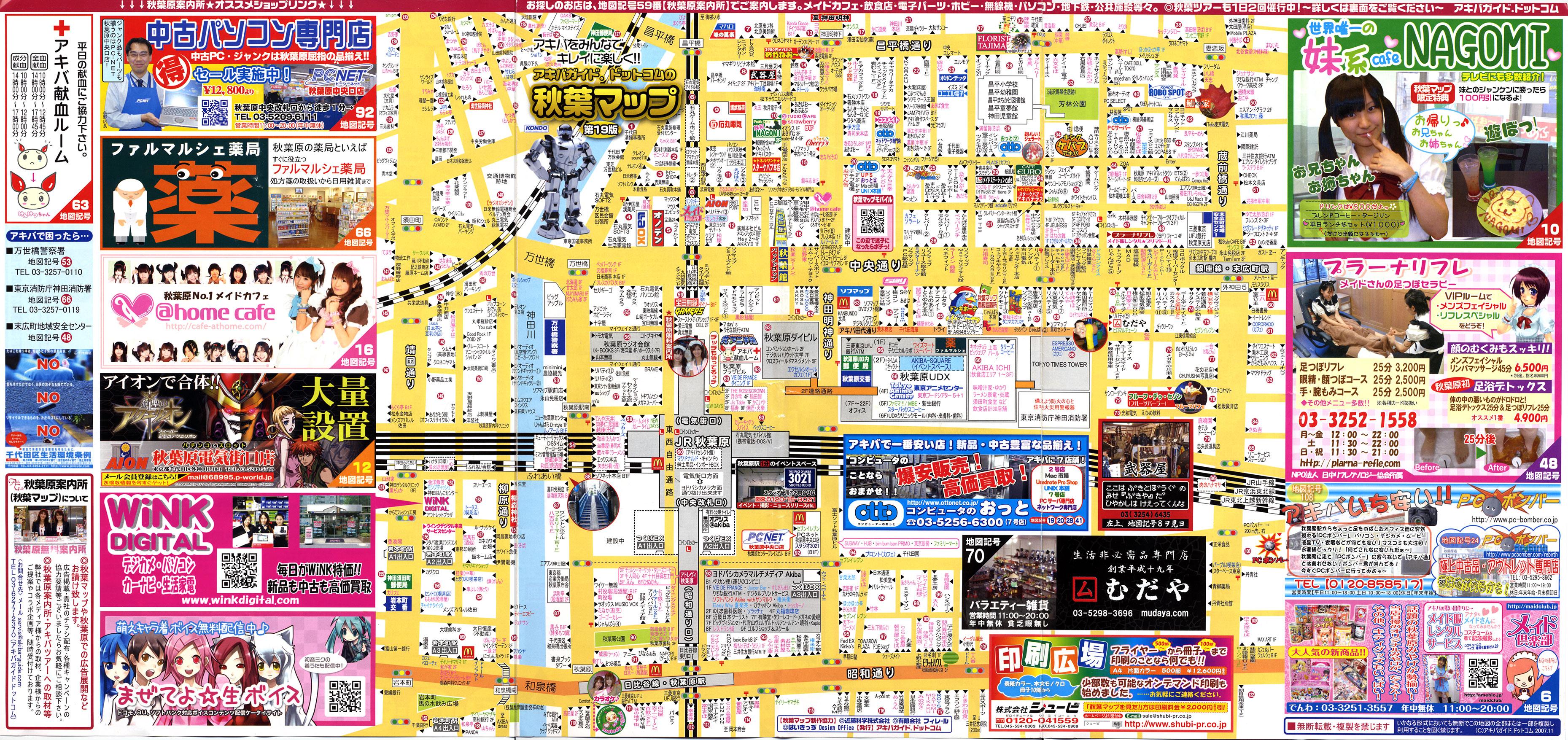 Pdf Map Of Tokyo