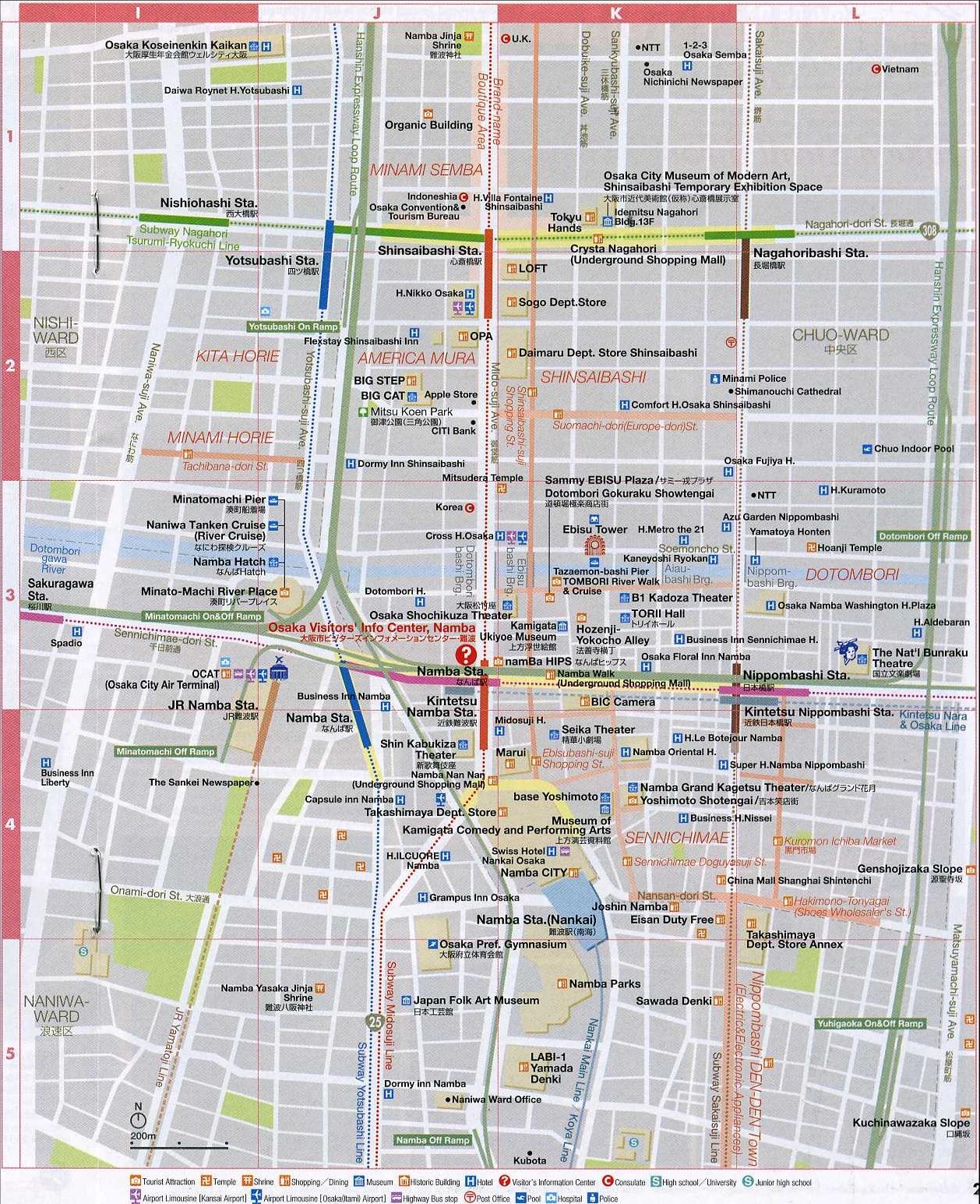 Download Osaka Maps Youinjapannet - Japan underground map