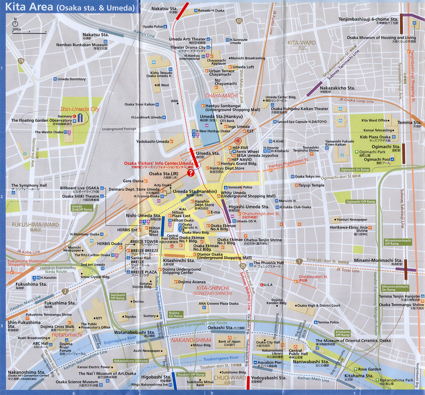 Download Osaka maps - youinjapan.net