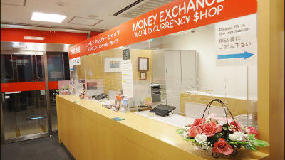 MUFJ currency shop in Japan