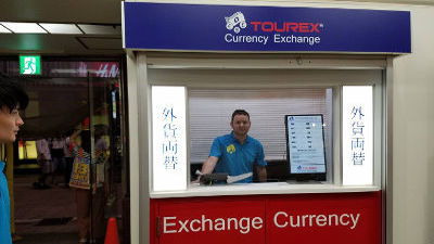 Tourex currency shop in Japan