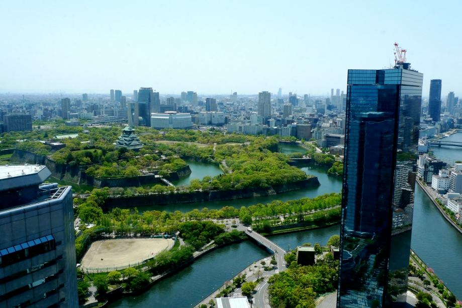Travel Guide Japan Osaka
