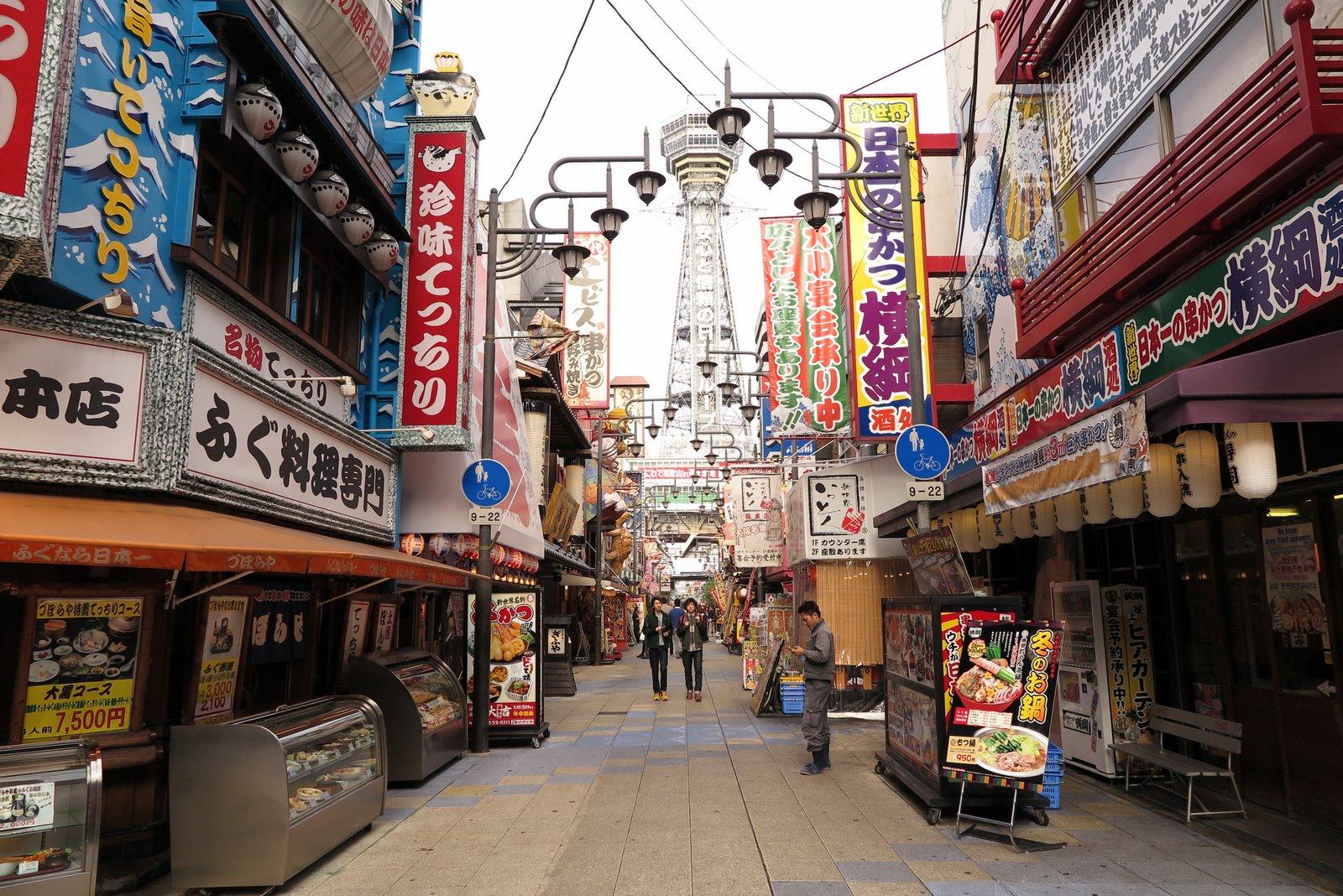 Osaka red light district