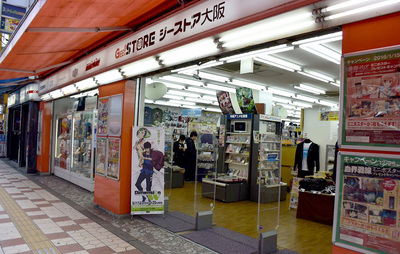 nipponbashi gee! store