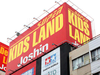 nipponbashi joshin super kids land