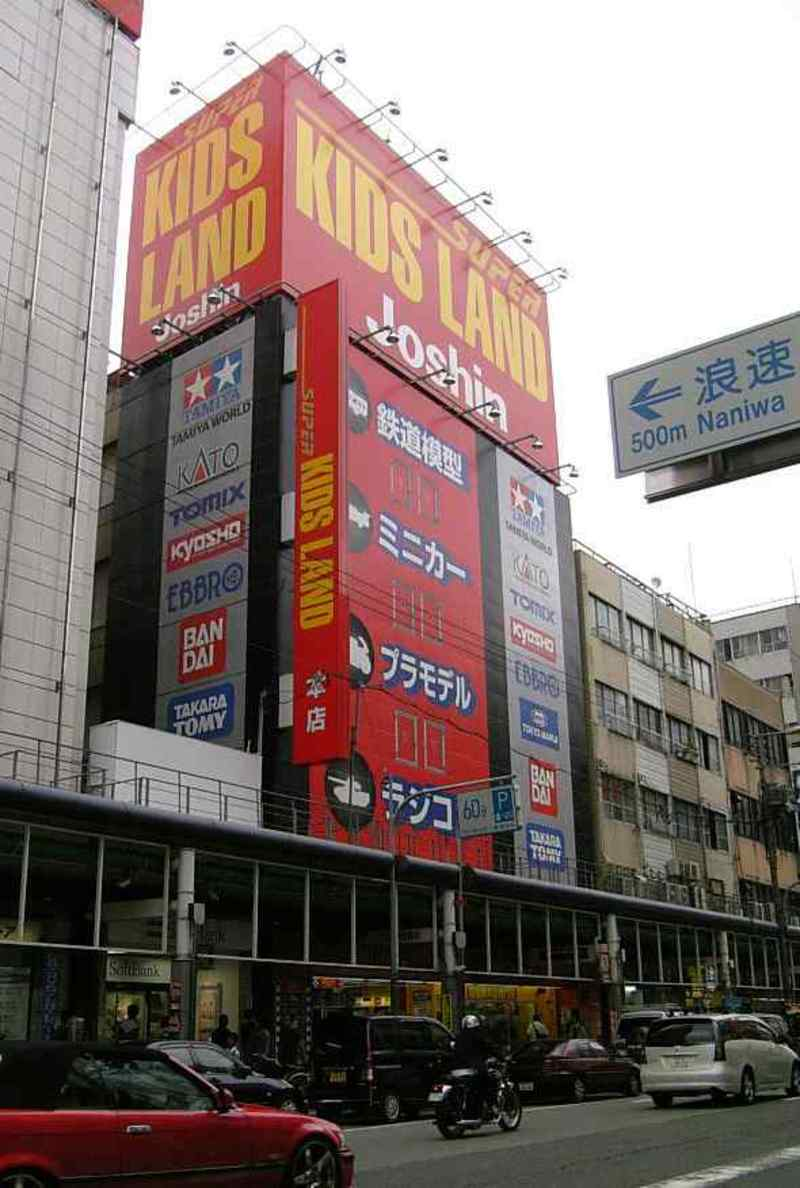 Osaka travel guide area by area: Nipponbashi (Den Den Town ... Famous Clothing Stores