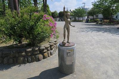 estatua de mark lenders tokyo