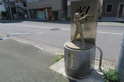 estatua de patty tokyo