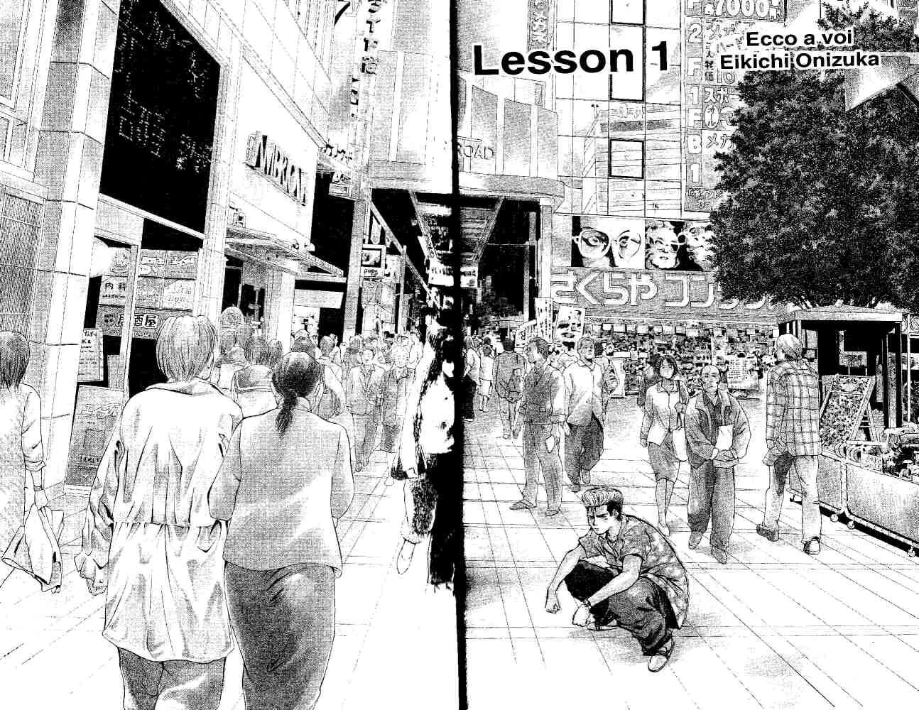 Anime Manga Pilgrimage Gto Great Teacher Onizuka Youinjapannet