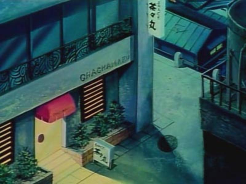 Anime manga pilgrimage maison ikkoku in higashikurume for Anime maison ikkoku