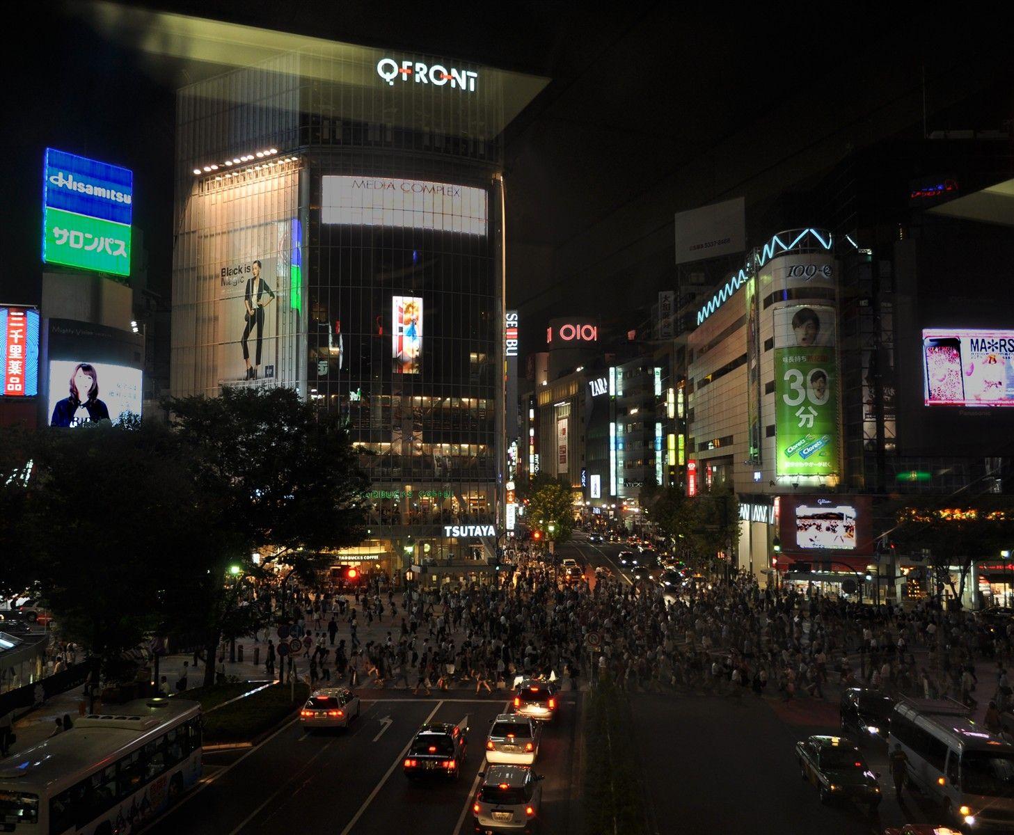 Tokyo Travel Guide Area By Area Shibuya Youinjapan Net