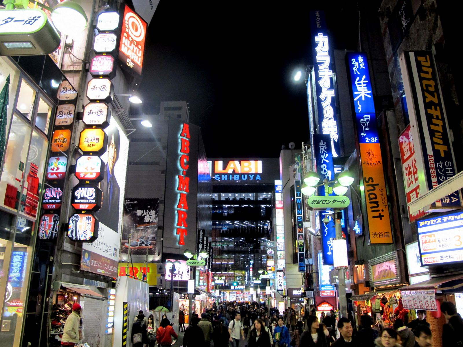 smt4 how to get to shibuya