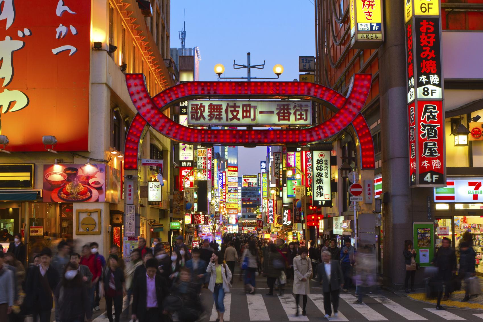 Tokyo siti di incontri