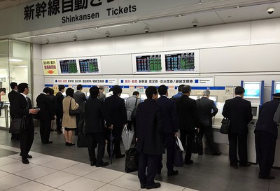 vending machine for shinkansen tickets in japan